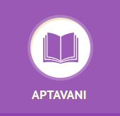 Aptavani