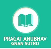 Pragat Anubhav Gnan Sutro