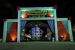 Kanudadaji's 86th Janmotsav - 2015