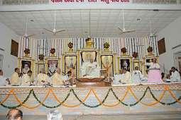 Mahaprakash Parv - 2014