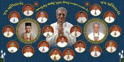Kaviraj Sri Navneet Sanghvi