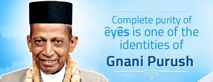 Complete purity of eyes is one of the identities of Gnani Purush
