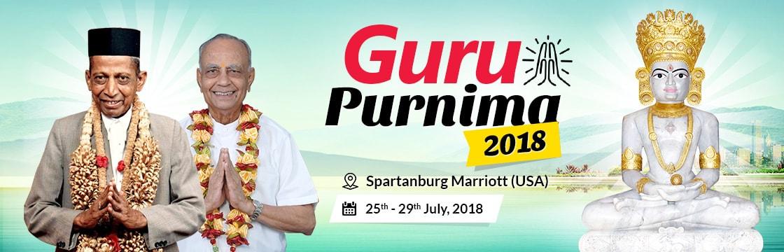 Guru Purnima 2018