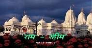Ram Rahim - Part 1 - Video 2