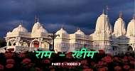 Ram Rahim - Part 1 - Video 3