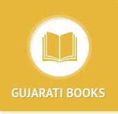 Gujarati Book